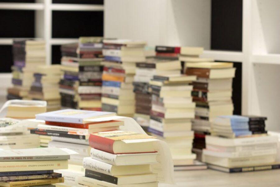 Επι λέξη βιβλιοπωλείο